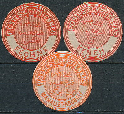 Egypt , Lot Of 3 Different Early Um/nh & Mint Interpostal Seals .  #a2106