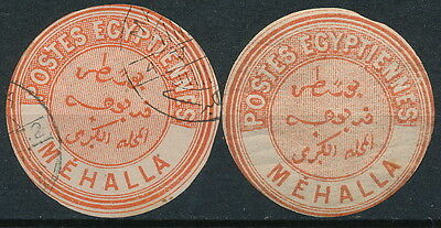 Egypt , Lot Of 2 Different Early Mint & Used Interpostal Seals .  #a2114