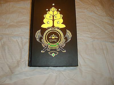The Lord Of The Rings Trilogy Book