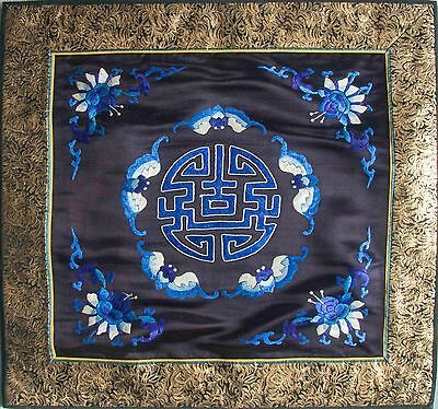 Antique Chinese Qing Dynasty Embroidered Silk Textile