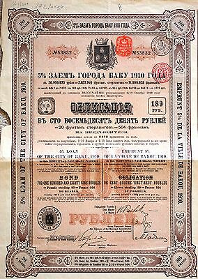 Russia Bond Of The City Of Baku 1910 For 20 British Pounds