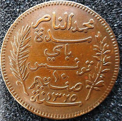 TUNISIA - 10 Centimes 1907A (low mintage)... (3190)