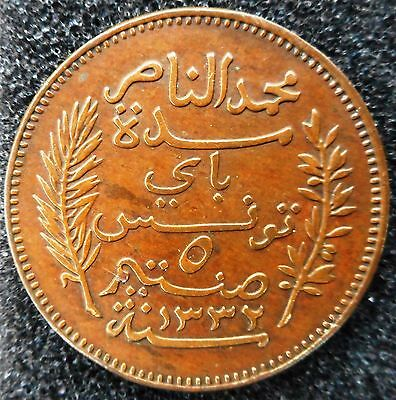 TUNISIA - 5 Centimes 1914A (low mintage)... (3189)