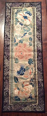 Vintage Antique Chinese Silk Embroidery Panel Floral Motif