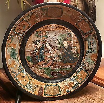 Japanese Black Lacquer Papier Mache Painted Circular Dish Figures Insects & Fish