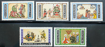 Ajman MNH 1967 Paintings Arabic Mas