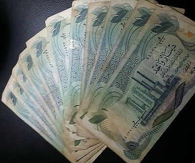 iraq 1973 1 dinar  , one note only