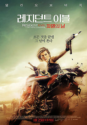 Resident Evil The Final Chapter 2017 Korean Mini Movie Posters Movie Flyers