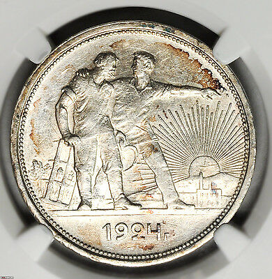Russia / Ussr 1 Rouble 1924 Certified Au55 Ngc Y-90.1