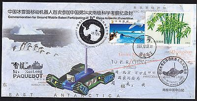 Antarctic China,CHINARE 24,Event-Cover,Mobile Robot,3 Cachets  !! 9.1-12