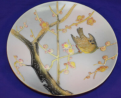 Vintage Maso Shafford Ware Hand Painted Raised Paint Bird On Tree Design Japan