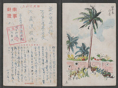 JAPAN WWII Military HAINAN Islands picture postcard SOUTH CHINA to JAPAN