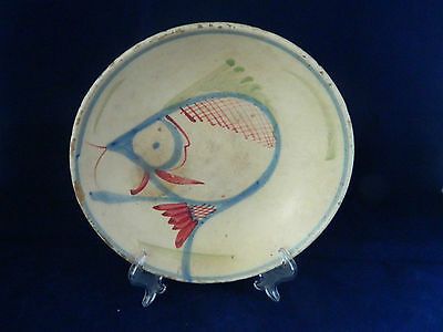 Antique Chinese or Korean celadon pottery white glaze bowl of koi fish painting