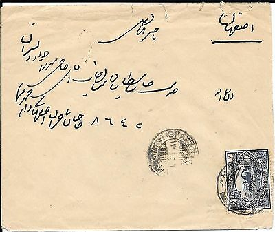 Iraq, Commercial Single Franking Cover  1930.