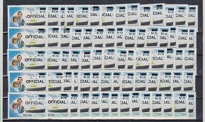 550 - Royalty Official Nice lot MNH Very Fine stamps