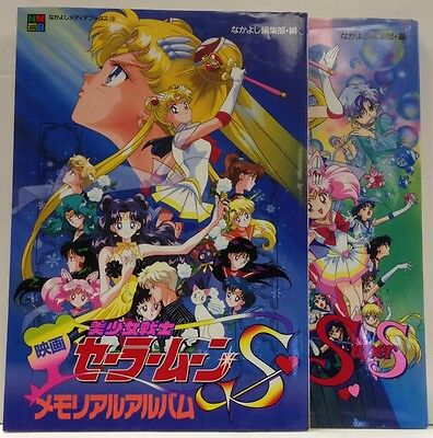Sailormoon Super S art book2 - 2 softcover volumes