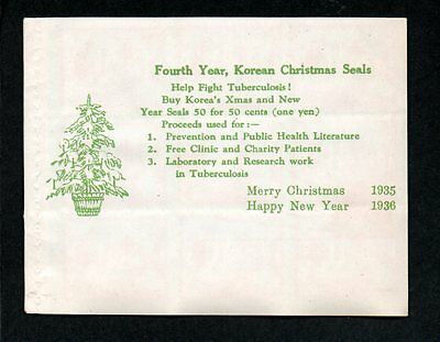 ORIGINAL TUBERCULOSIS KOREA CHRISTMAS SEALS 1935-1936 ENTIRE BOOKLET, 6 Pages