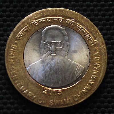 INDIA 2015 Rs.10 SWAMI CHINMAYANAND BIMETAL COIN WITH DIE SHIFT OFF CENTER ERROR