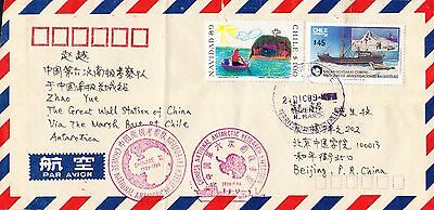 Antarctic China, CHINARE 6,Cover ,2 Cachets + signature over TTE MARSH !! 9.1-39