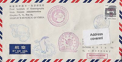 Antarctic China, CHINARE 6,Institute-Cover ,4 Cachets,Great Wall  !! 9.1-40