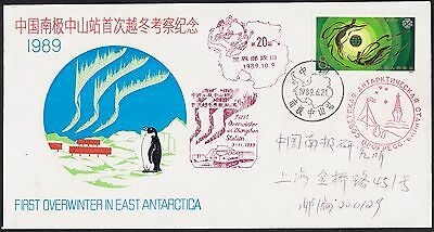 Antarctic China, CHINARE 5,Event-Cover ,3+1 Cachets,1st Overwinter  !! 9.1-36