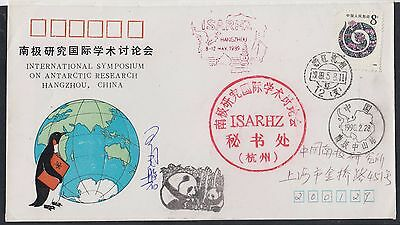 Antarctic China, CHINARE 5/6, Int.Symposium Event-Cover,3 Cachets+sign !! 9.1-35