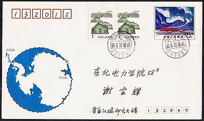 Antarctic China, CHINARE 7,Event-Cover, 9.12.1990 Starting Expedion !! 12.1-19
