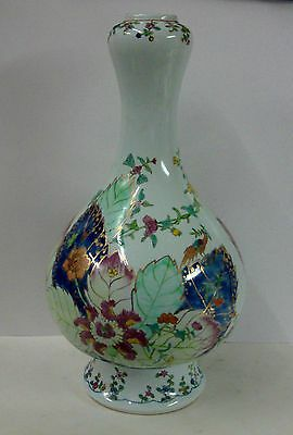 "Mottahedeh TOBACCO LEAF 16-1/2"" Tall Vase VERY RARE!"