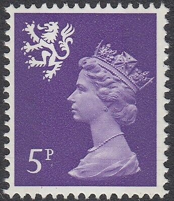 GB Stamps 1971 Scotland Machin Definitive 5p Redish Violet, 2 Bds, MNH, S/G S20