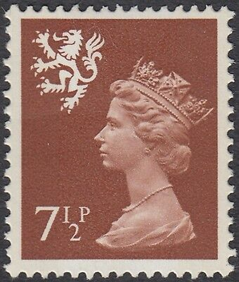 GB Stamps 1971 Scotland Machin Definitive 7.5p Chestnut, 2 Bands, MNH, S/G S25