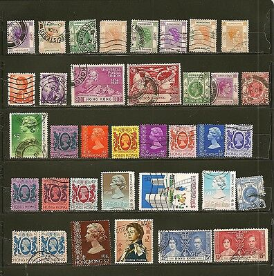 Hong Kong 35 Old Used Stamps