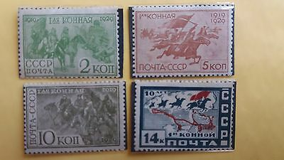 Russia Old MNH Stamps Rarely Seen as Per Photo in Excellent Condition Low Start