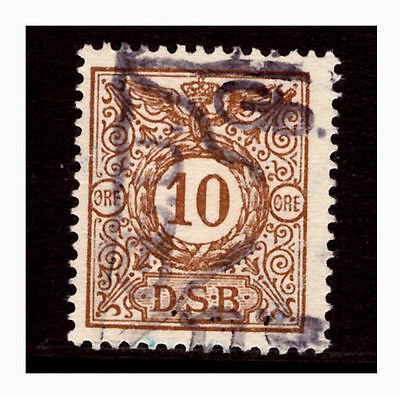 Denmark DSB Railroad Local Post Stamp, 10o Brown. Used  {#1039}