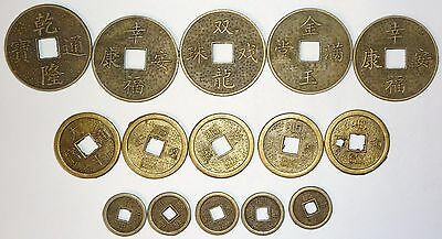 15 Vintage Chinese Coins / Tokens - Square Hole - Different Sizes *rare*
