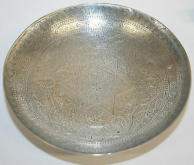 Finely engraved sterling silver dish possibly jewish