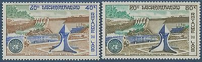 LAOS N°245/246** Barrage hydraulectrique, TB, 1972, Hydroelectric Dam Set MNH