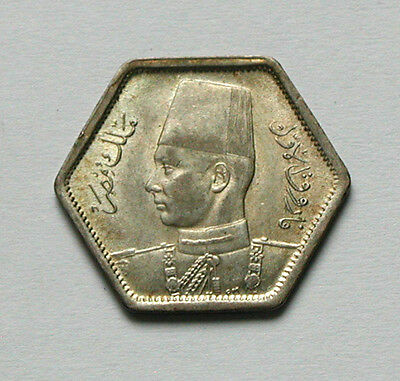 1363 (1944 AD) EGYPT 0.500 Silver Coin - 2 Piastres - AU+ unusual 6-sided shape