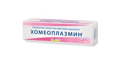 Homeoplasmine Ointment for Skin Irritations - Make up artists secret weapon.