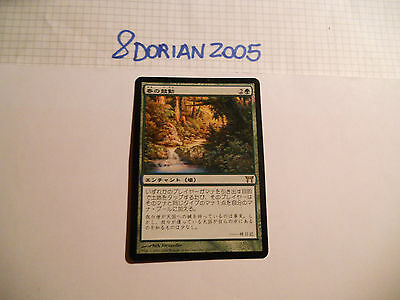 1x MTG JAPANESE Heartbeat of Spring-Battito di Primavera Magic EDH COK Asian x1