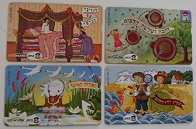 Israel phone cards Children Tales