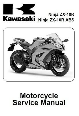 Kawasaki Ninja ZX-10R Service Repair Shop Maintenance Manual 2011-2015 [*PDF*]