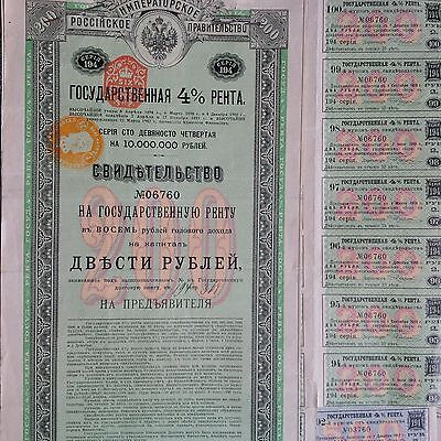 Russia Imperial 200 roubles 4% state bond with coupons good condition