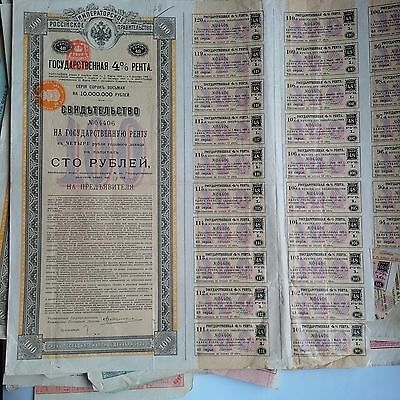 Russia Imperial 100 roubles 4% state bond with coupons very good condition