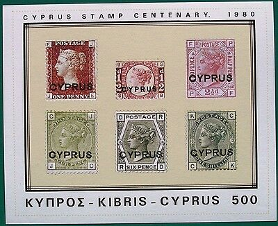 CYPRUS 1980 MINIATURE SHEET - Stamp Centenary MS539 MNH