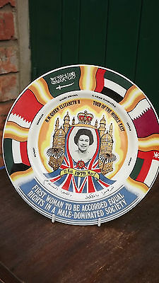 1979 Queen's Visit to the Middle East Plate Ltd Ed of 500 No 26 UAE Saudi Kuwait