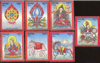 Bhutan - The Precious Queen - Full set of 5 different stamps - MNH