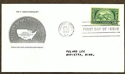 US FDC 987-18 American Bankers FDC,   Grimsland Cachet (Brown). EC.*