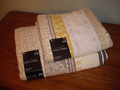 Next - Ochre Geometric Bath and Hand Towel Set