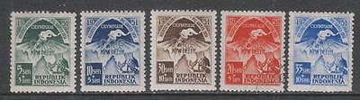 INDONESIA - 1951.  Asiatic Olympic Games - Set of 5, MH