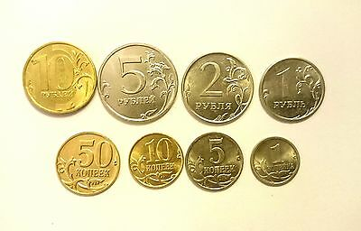 set of current Russian coins (incl. RARE 1 kopeika coin)